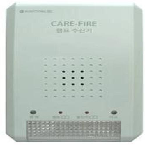 Wireless Fire Alarm System (CARE-FIRE)